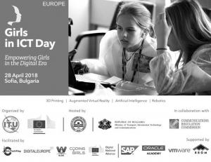 Girls in ICT Day 2018 Sofia